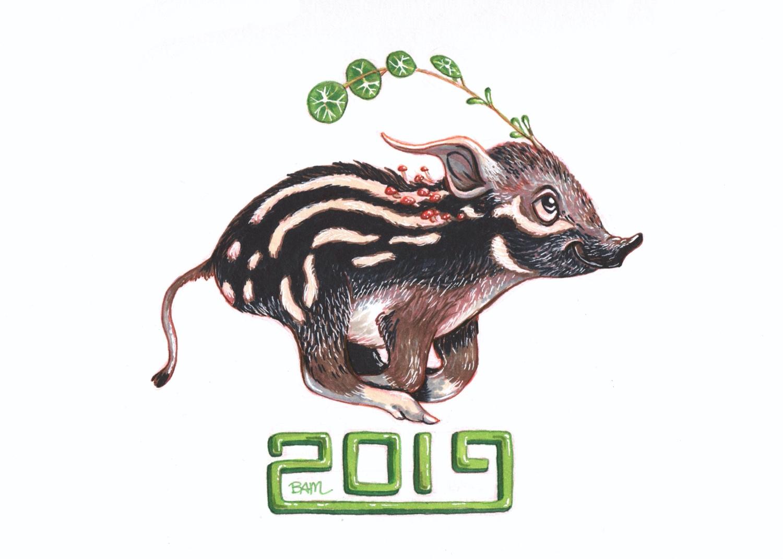 Chinese Zodiac, year 12